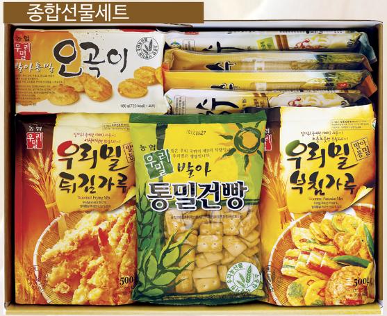 한국우리밀농협종합선물센트.png